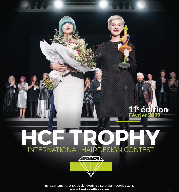 HCF Trophy 2019.